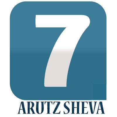 ArutzSheva